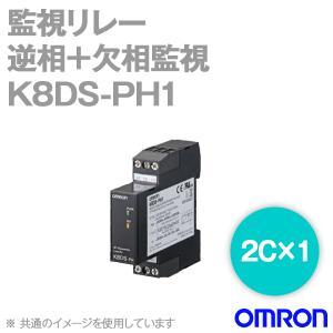取寄 オムロン(OMRON) K8DS-PH1 監視リレー (2C×1)  逆相+欠相監視  NN|angelhamshopjapan