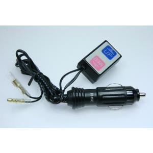 K9000電動基台 コントロールスイッチ 21008 (DIAMOND(第一電波工業)のK9000用補修部品) AS|angelhamshopjapan