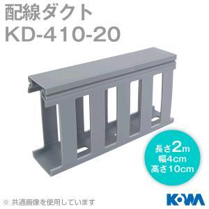 取寄 興和化成 KD-410-20 配線ダクト (2m) NN angelhamshopjapan