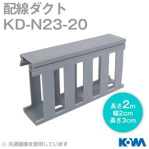 取寄 興和化成 KD-N23-20 配線ダクト (2m) NN angelhamshopjapan