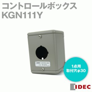 IDEC (アイデック/和泉電機) KGN111Y コントロールボックス KGN形 (取付け穴φ30) (1点用)  (ユニット取付穴 有) NN|angelhamshopjapan