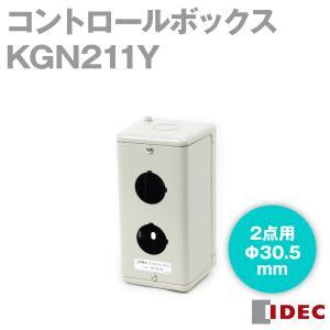 IDEC (アイデック/和泉電機) KGN211Y 形コントロールボックス (2点用) NN|angelhamshopjapan