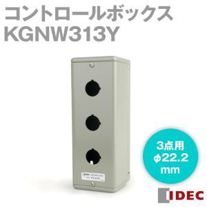 IDEC (アイデック/和泉電機) KGNW313Y 形コントロールボックス (3点用) NN|angelhamshopjapan