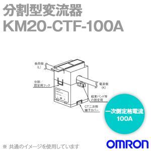 オムロン(OMRON) KM20-CTF-100A (KM1シリーズ専用CT変流器) (一次側定格電流100A) NN|angelhamshopjapan
