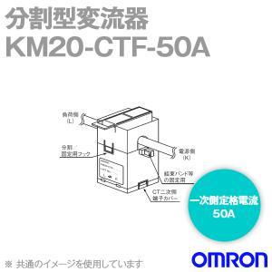 オムロン(OMRON) KM20-CTF-50A (KM1シリーズ専用CT変流器) (一次側定格電流50A) NN|angelhamshopjapan