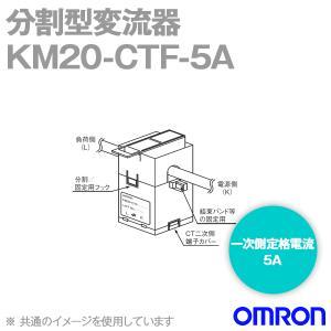 オムロン(OMRON) KM20-CTF-5A (KM1シリーズ専用CT変流器) (一次側定格電流5A) NN|angelhamshopjapan