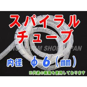 スパイラルチューブ(乳白色) 6φ 1m〜(切り売り)|angelhamshopjapan