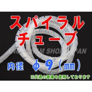 スパイラルチューブ(乳白色) 9φ 1m〜(切り売り)|angelhamshopjapan