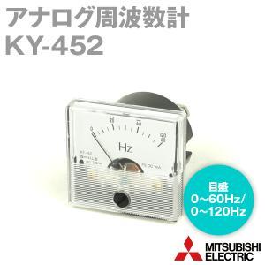 取寄 三菱電機 KY-452 アナログ周波数計 (42mm×45mm) NN angelhamshopjapan