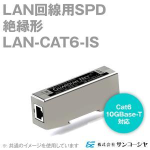 取寄 サンコーシヤ(SANKOSHA) LAN-CAT6-IS LAN回線用SPD(避雷器) (Cat6用) (アース不要) NN angelhamshopjapan
