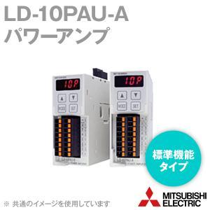 取寄 三菱電機 LD-10PAU-A パワーアンプ NN|angelhamshopjapan