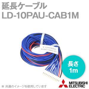 取寄 三菱電機 LD-10PAU-CAB1M 延長ケーブル (デジタル入力用ケーブル) (LD-10PAU-A/LD-10PAU-B用) (ケーブル長: 1m) NN angelhamshopjapan