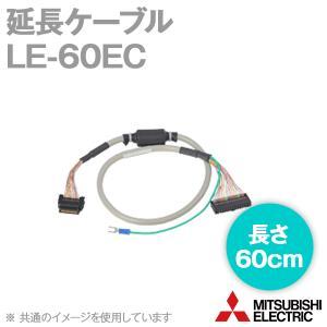 取寄 三菱電機 LE-60EC 延長ケーブル (LE-40MTB用) (FX2N-CNV-BC⇔FX2N-32CCL) (CC-Link接続用) (ケーブル長: 60cm) NN angelhamshopjapan