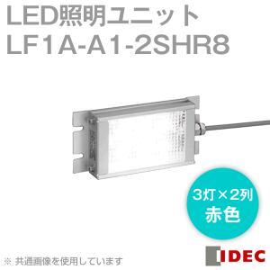 IDEC (アイデック/和泉電機)  LF1A-A1-2SHR8  LF1A シリーズ LED照明ユニット (3灯×2列・赤色) NN|angelhamshopjapan