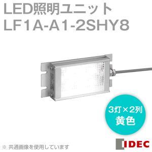 取寄 IDEC (アイデック/和泉電機)  LF1A-A1-2SHY8  LF1A シリーズ LED照明ユニット (3灯×2列・黄色) NN|angelhamshopjapan