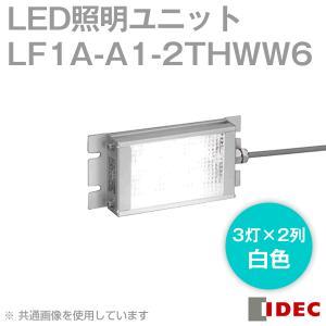 取寄 IDEC (アイデック/和泉電機)  LF1A-A1-2THWW6  LF1A シリーズ LED照明ユニット (3灯×2列・白色) NN|angelhamshopjapan