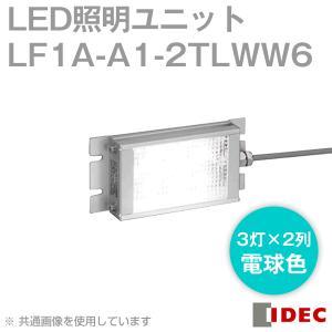 取寄 IDEC (アイデック/和泉電機)  LF1A-A1-2TLWW6  LF1A シリーズ LED照明ユニット (3灯×2列・電球色) NN|angelhamshopjapan
