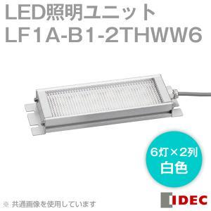 取寄 IDEC (アイデック/和泉電機)  LF1A-B1-2THWW6  LF1A シリーズ LED照明ユニット (6灯×2列・白色) NN|angelhamshopjapan