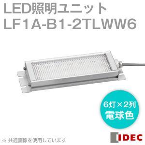 取寄 IDEC (アイデック/和泉電機)  LF1A-B1-2TLWW6  LF1A シリーズ LED照明ユニット (6灯×2列・電球色) NN|angelhamshopjapan