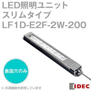 取寄 IDEC (アイデック/和泉電機)  LF1D-E2F-2W-200  LF1D シリーズ LED照明ユニット スリムタイプ(照光部:透明強化ガラス) NN|angelhamshopjapan