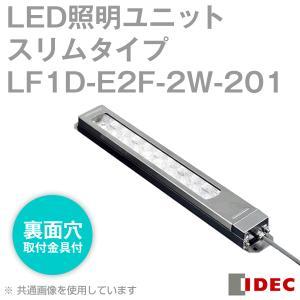取寄 IDEC (アイデック/和泉電機)  LF1D-E2F-2W-201  LF1D シリーズ LED照明ユニット スリムタイプ(照光部:透明強化ガラス) 取付金具付 NN|angelhamshopjapan