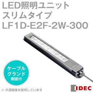 取寄 IDEC (アイデック)  LF1D-E2F-2W-300  LF1D シリーズ LED照明ユニット スリムタイプ(照光部:透明強化ガラス) ケーブルグランド側面付 NN|angelhamshopjapan