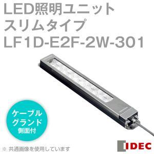 取寄 IDEC (アイデック)  LF1D-E2F-2W-301  LF1D シリーズ LED照明ユニット スリムタイプ(照光部:透明強化ガラス) ケーブルグランド側面付 取付金具付 NN|angelhamshopjapan