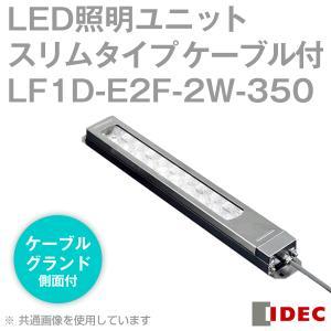 取寄 IDEC (アイデック/和泉電機)  LF1D-E2F-2W-350  LF1D シリーズ LED照明ユニット スリムタイプ(照光部:透明強化ガラス) ケーブルグランド側面付 NN|angelhamshopjapan