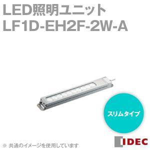 IDEC (アイデック/和泉電機) LF1D-EH2F-2W-A  LF1Dシリーズ LED照明ユニット スリムタイプ (照光部:透明強化ガラス) NN|angelhamshopjapan