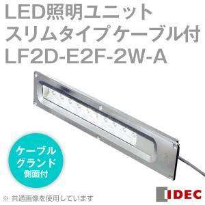 取寄 IDEC (アイデック)  LF2D-E2F-2W-A  LF2D シリーズ LED照明ユニット スリムタイプ(照光部:透明強化ガラス) ケーブルグランド側面付 取付工具付 NN|angelhamshopjapan