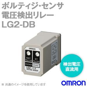 取寄 オムロン(OMRON) LG2-DB ボルティジ・センサー (電圧検出リレー) 直流用 NN