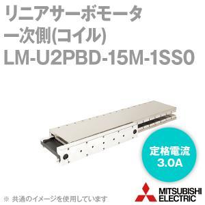 取寄 三菱電機 LM-U2PBD-15M-1SS0 リニアサーボモータ LM-U2中推力シリーズ 一次側(コイル) (定格電流 3.0A) NN angelhamshopjapan