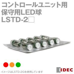 IDEC (アイデック/和泉電機) LSTD-2□ Φ30 シリーズ コントロールユニット用アクセサリ LED球 (アンバー/緑/赤) NN angelhamshopjapan
