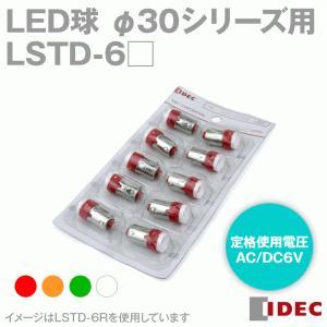 IDEC (アイデック/和泉電機) LSTD-6□ LED球 φ30シリーズ用 (定格使用電圧AC/DC6V) (赤・緑・アンバー) 1パック(同種10個入り) NN|angelhamshopjapan