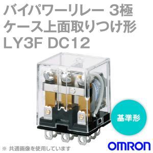 取寄 オムロン(OMRON) LY3F DC12 バイパワーリレー パワー開閉の小形汎用リレー NN|angelhamshopjapan