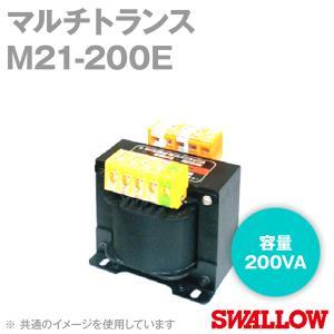 取寄 スワロー電機 M21-200E マルチトランス (単相 複巻) (容量:200VA) NN|angelhamshopjapan