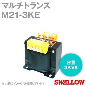 取寄 スワロー電機 M21-3KE マルチトランス (単相 複巻) (容量:3KVA) NN|angelhamshopjapan