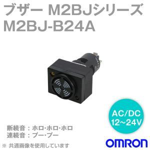 取寄 オムロン(OMRON) M2BJ-B24A ブザーM2BJシリーズ 胴体長22mm丸胴形φ16 (一般音量タイプ) NN angelhamshopjapan