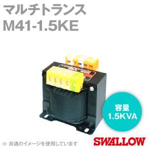 取寄 スワロー電機 M41-1.5KE マルチトランス (単相 複巻) (容量:1.5KVA) NN|angelhamshopjapan