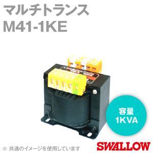 取寄 スワロー電機 M41-1KE マルチトランス (単相 複巻) (容量:1KVA) NN|angelhamshopjapan