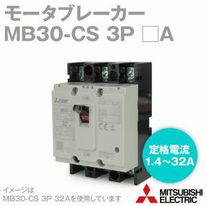 三菱電機 MB30-CS 3P モータブレーカー (3極 モータ保護 過負荷・短絡保護 AC用) NN|angelhamshopjapan