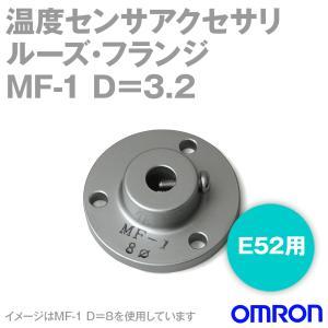 オムロン(OMRON) MF-1 D=3.2 温度センサーアクセサリ ルーズ・フランジ φ3.2 NN|angelhamshopjapan