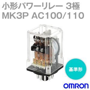 オムロン(OMRON) MK3P AC100/110 (小形パワーリレー) NN