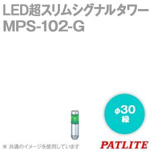 PATLITE(パトライト) MPS-102-G LED超スリムシグナルタワー (1段式) (緑) (定格電圧: AC/DC24V) (φ30) (ショートボディ) SN