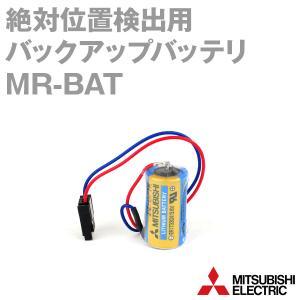三菱電機 MR-BAT 絶対位置検出用バックアップバッテリ NN angelhamshopjapan