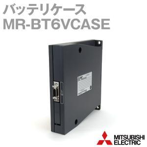 三菱電機 MR-BT6VCASE バッテリケース NN|angelhamshopjapan