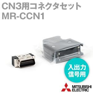 三菱電機 MR-CCN1 (コネクタセット) NN|angelhamshopjapan