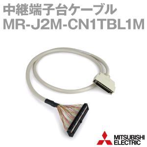 三菱電機 MR-J2M-CN1TBL1M 中継端子台ケーブル(MR-TB50用) 1m NN|angelhamshopjapan