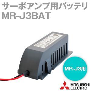 三菱電機 MR-J3BAT (バッテリ) (MR-J3用) NN angelhamshopjapan