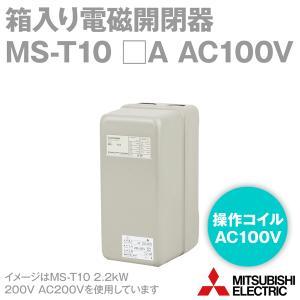 三菱電機 MS-T10 □A AC100V 1a 箱入り電磁開閉器 (補助接点: 1a) (代表定格11A) (ねじ取付) (TH-T18使用) NN|angelhamshopjapan